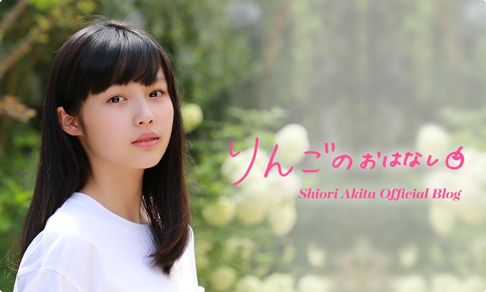 秋田汐梨の画像 p1_35